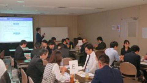 セミナーレポート「JA秋田厚生連9病院事務管理職研修」