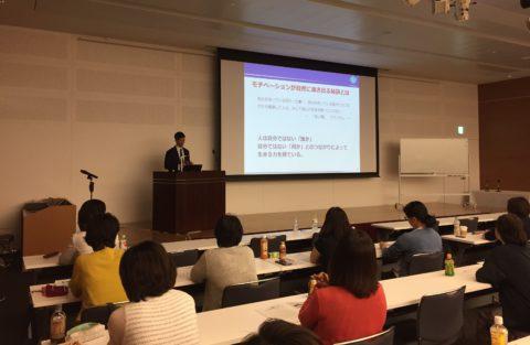 6月25日セミナー登壇(神戸)医師や他部門を動かす「経営数字のかしこい使い方」
