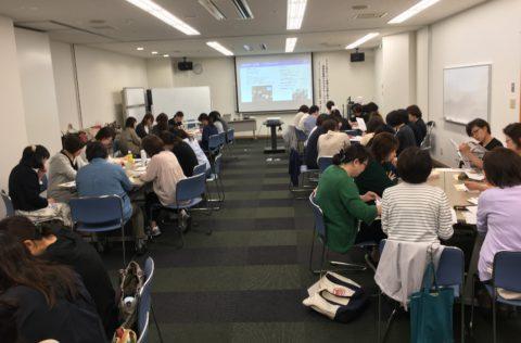 セミナーレポート「秋田厚生連平鹿総合病院 チームビルディング研修」